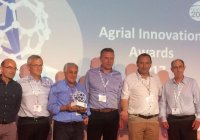 Van Oers United - Agrial Innovation Awards